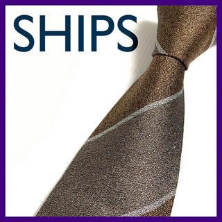 シップス(SHIPS)のシップス シルクネクタイ 日本製 人気ブランド 訳ありの美品(ネクタイ)