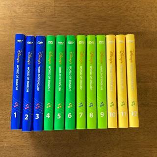 Disney - シングアロング SINGALONG DVD ディズニー