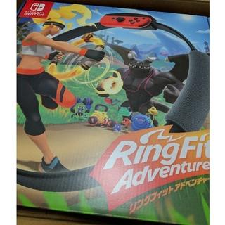 ニンテンドースイッチ(Nintendo Switch)のリングフィットアドベンチャー 新品 送料無料(家庭用ゲームソフト)