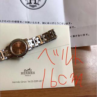 エルメス(Hermes)のエルメスクリッパー シルバー×ピンク 美品‼️(腕時計)