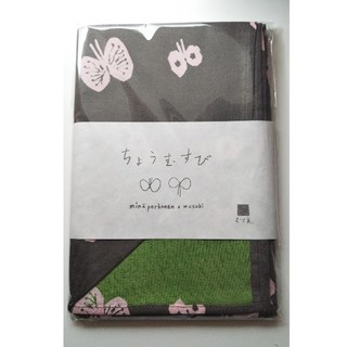 mina perhonen - ミナペルホネン hana hane 風呂敷 チャコール 未使用新品