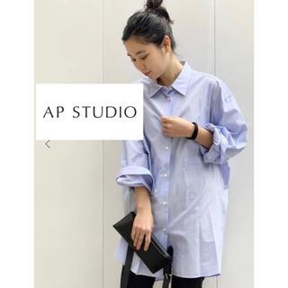 Plage - 【新品未使用】APSTUDIO オリジナルストライプシャツ