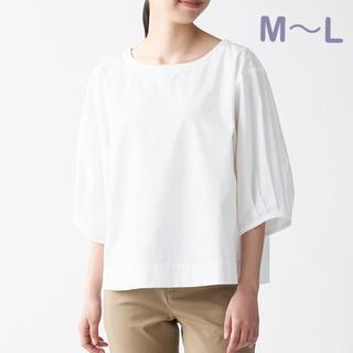 ムジルシリョウヒン(MUJI (無印良品))の無印良品   新疆綿洗いざらしブロード五分袖ブラウス  婦人M~L・白(シャツ/ブラウス(長袖/七分))