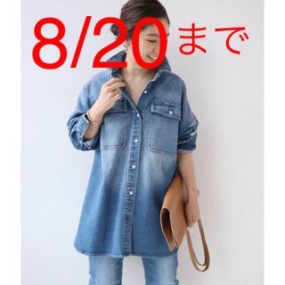 Plage - 【新品・期間限定出品】ヘルシーデニム BLUE BIGシャツ