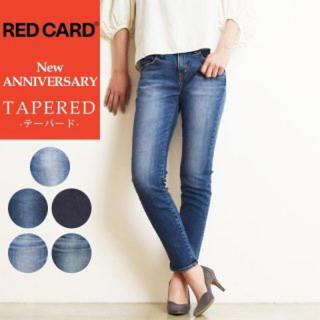 PLST - RED CARD 26403 デニム W24 T07