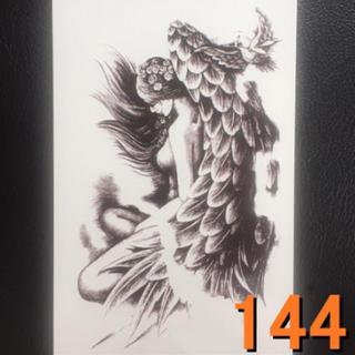 144タトゥーシール(その他)