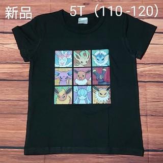 ポケモン - 【新品】子供服 半袖トップスTシャツ 黒 ポケモン 110 120
