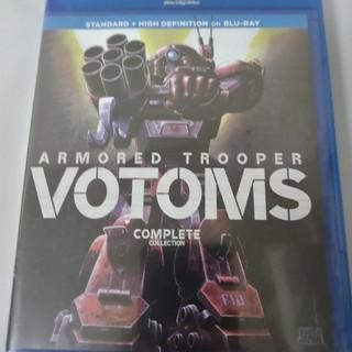 装甲騎兵ボトムズ (TV全52話、総集編6作、OVA29作)BDBOX 北米版