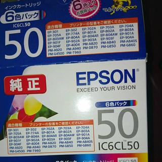 EPSON - EPSON IC6CL50