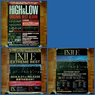エグザイル(EXILE)のEXILE 告知ポスター 3点セット(ミュージシャン)
