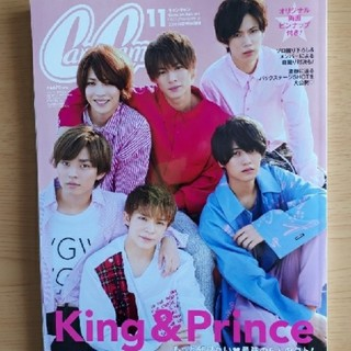 ショウガクカン(小学館)のCanCam King & Prince(ファッション)