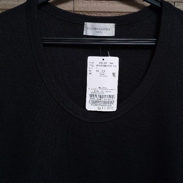 DEUXIEME CLASSE(ドゥーズィエムクラス)の新品タグ付き ドゥーズィエムクラス トップス レディースのトップス(Tシャツ(半袖/袖なし))の商品写真