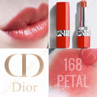 ディオール(Dior)の【新品箱なし】168 ペタル ルージュディオール ウルトラバーム お花リップ♡(口紅)
