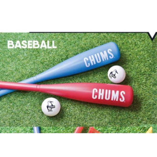 CHUMS(チャムス)の未使用★チャムス ノベルティ ベースボールセット★ エンタメ/ホビーのコレクション(ノベルティグッズ)の商品写真