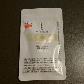 サンスター(SUNSTAR)のお値下げ/サンスターラクトフェリンS(7日分)(ビタミン)