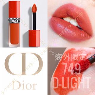 ディオール(Dior)の【新品箱なし】日本未発売色✦ 749 ディオール ウルトラリキッド(口紅)