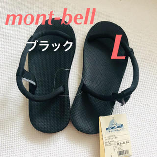mont bell - モンベル・mont-bell◆ソックオンサンダル・登山・キャンプ◆ブラック・L