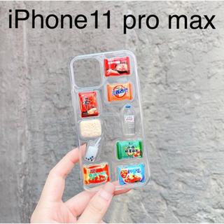 韓国食品サンプル iPhone11pro maxケース☆
