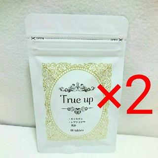 ●Trueup トゥルーアップ 60粒×2袋