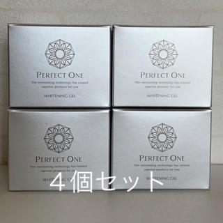 パーフェクトワン(PERFECT ONE)の【新品未開封】パーフェクトワン 薬用ホワイトニングジェル 75g 4個セット(オールインワン化粧品)
