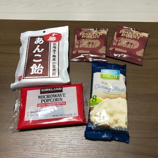 カルディ(KALDI)のKAKDIカルディ十勝あんこ飴ドリップコーヒー新品コストコ マッシュポテト(菓子/デザート)