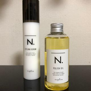 NAPUR - ナプラ N. ポリッシュオイル&スタイリングセラム2点セット エヌドット