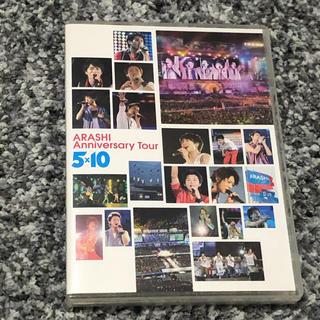 アラシ(嵐)の5x10 DVD 嵐(ミュージック)