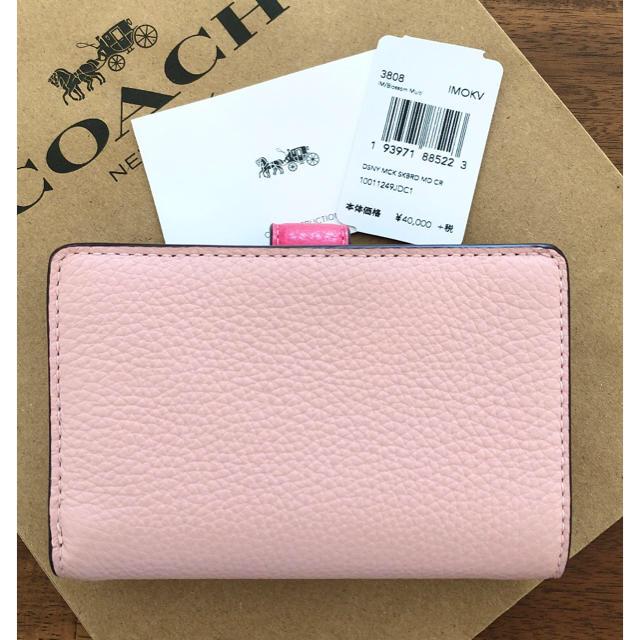 COACH(コーチ)のまあ様専用  レディースのファッション小物(財布)の商品写真