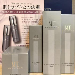 mt - MTメタトロン センシティブケア ライン セット 新品