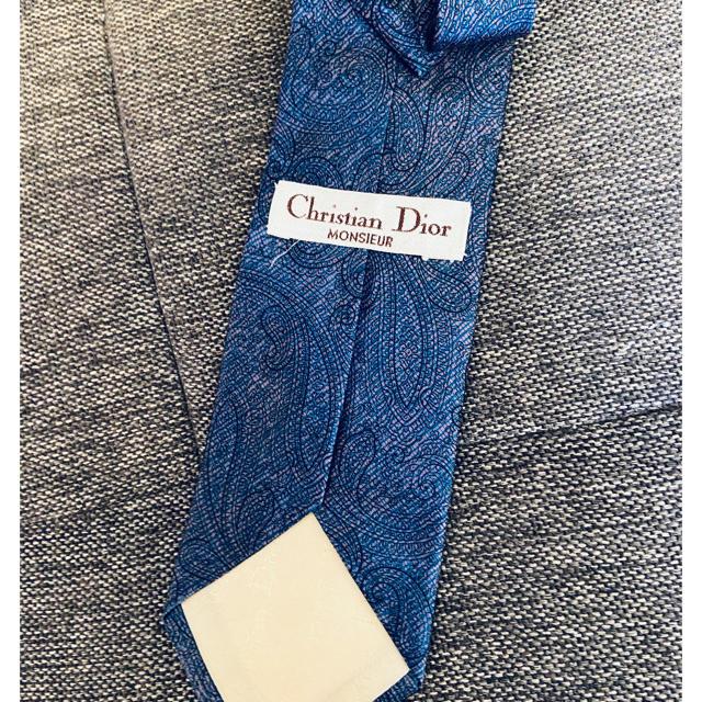 Christian Dior(クリスチャンディオール)のネクタイ17本 まとめ売り ディオール、イヴ・サンローラン等のブランド品含む メンズのファッション小物(ネクタイ)の商品写真