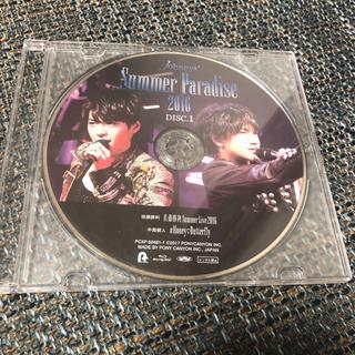 セクシー ゾーン(Sexy Zone)のJohnnys'Summer Paradise 2016 中島健人 佐藤勝利(ミュージック)