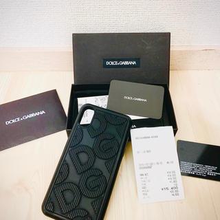 ドルチェアンドガッバーナ(DOLCE&GABBANA)のDolce&Gabbana  DGロゴラバーiPhoneXS/Xケース(iPhoneケース)