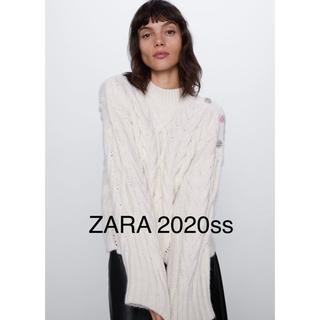 ザラ(ZARA)の新品 ZARA 2020ss  ビジュー付き ニット(ニット/セーター)