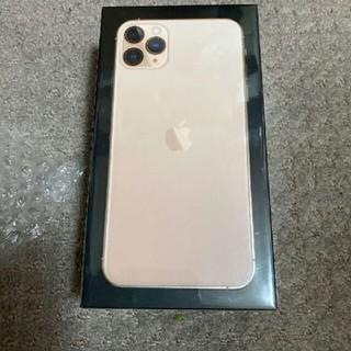アイフォーン(iPhone)のiPhone11 Pro Max 512GB ゴールド   国内版SIMフリー(スマートフォン本体)