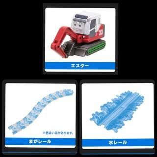 タカラトミー(Takara Tomy)のカプセルプラレールトーマス エスター(電車のおもちゃ/車)