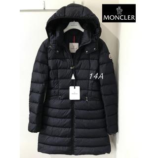 MONCLER - 購入証明書付き★新作モンクレール シャーパル★ネイビー14A★Charpal