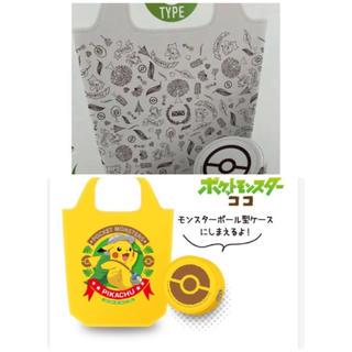 ポケモン - ポケモンエコバッグ セブンイレブン限定 新品 2個セット