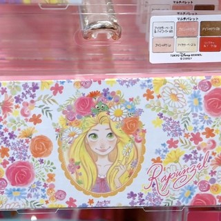 Disney - 新商品 ラプンツェル マルチパレット