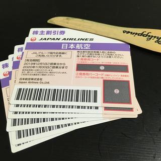 ジャル(ニホンコウクウ)(JAL(日本航空))のJAL株主優待券6枚(航空券)