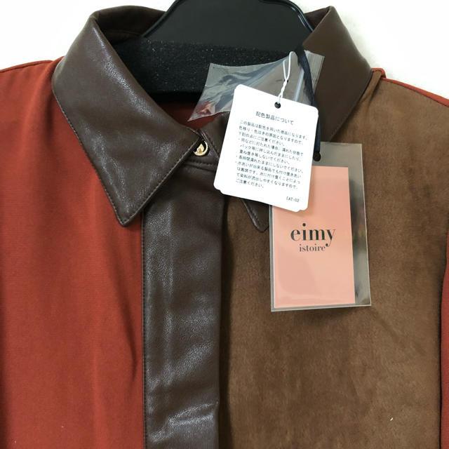 eimy istoire(エイミーイストワール)のバックロングコンビネーションブラウス ❤︎ BROWN レディースのトップス(シャツ/ブラウス(長袖/七分))の商品写真