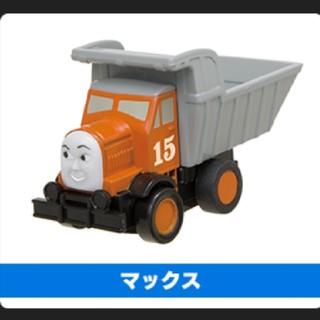 タカラトミー(Takara Tomy)のカプセルプラレールトーマス マックス(電車のおもちゃ/車)