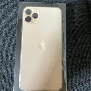 iPhone - iPhone 11 Pro Max ゴールド 256 Gb   新品未開封