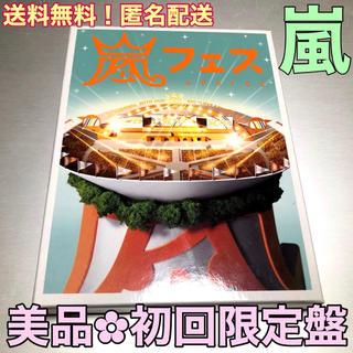 アラシ(嵐)のARASHI 嵐フェス NATIONAL STADIUM 2012 DVD(ミュージック)