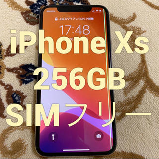 iPhone - iPhoneXs 256GB SIMフリー 訳あり