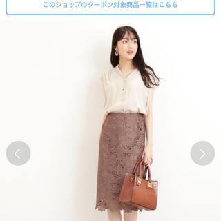 エヌナチュラルビューティーベーシック(N.Natural beauty basic)の新品タグ付き☆ n.ナチュラルビューティーベーシック 今季スカート (ひざ丈スカート)
