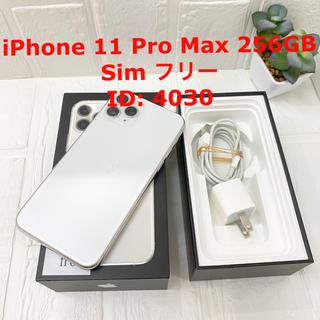 アイフォーン(iPhone)のiPhone 11 Pro Max 256GB  Sim フリー (スマートフォン本体)