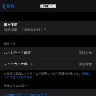 iPhone - iPhone 11 Pro ミッドナイトグリーン 256 GB SIMフリー