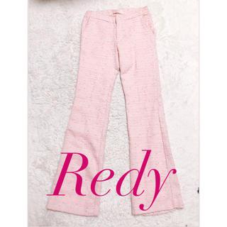 レディー(Rady)の2425.Redy ツイード ベビーピンク Sサイズ ブーツカットパンツ(その他)
