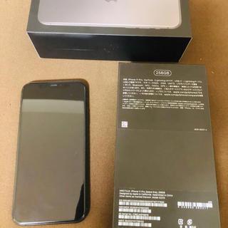 アイフォーン(iPhone)のPhone 11 Pro スペースグレイ 256 GB SIMフリー(スマートフォン本体)