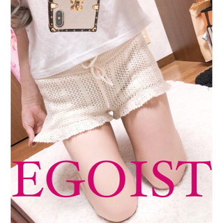EGOIST - 2429.EGOIST サマーニット かぎ編み 透かし編み ショートパンツ